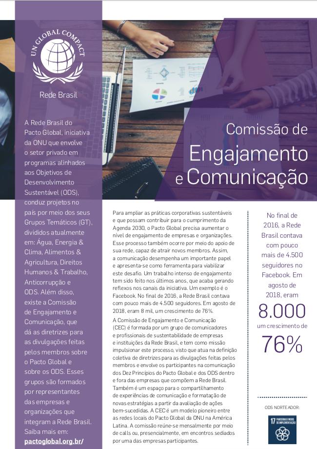 Comissão de Engajamento e Comunicação (CEC)